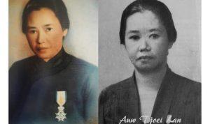 Auw-Tjoei-Lan